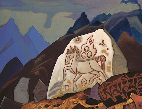 Белый камень (1933 г.) Знак Чинтанами или Конь счастья (480x369, 36Kb)