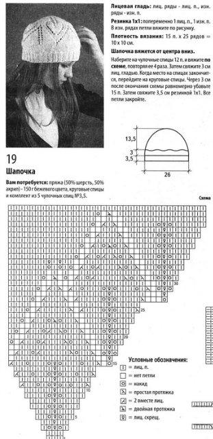 4e32ff02c47d (311x640, 61Kb)