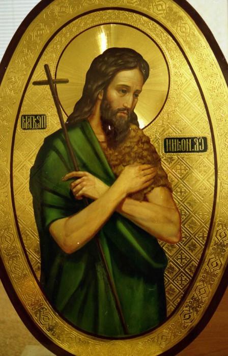 помощь иоанна крестителя отзывы офис банка Примсоцбанк