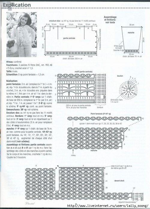 1fbde570f241 (500x700, 230Kb)