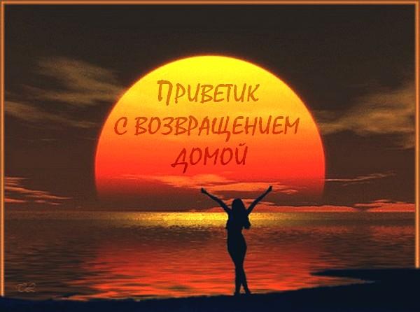 http://img1.liveinternet.ru/images/attach/c/3/78/39/78039519_99481.jpg