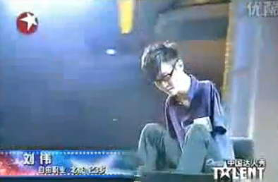 Liu-Wei (394x258, 11Kb)