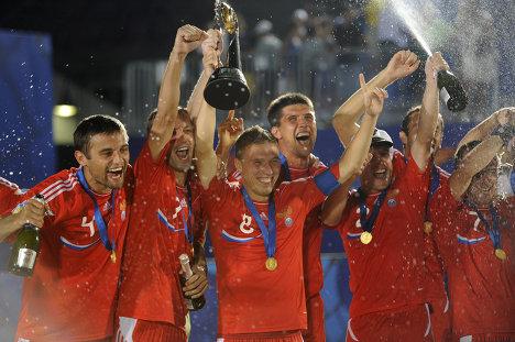 сборная армении по футболу турнирная таблица