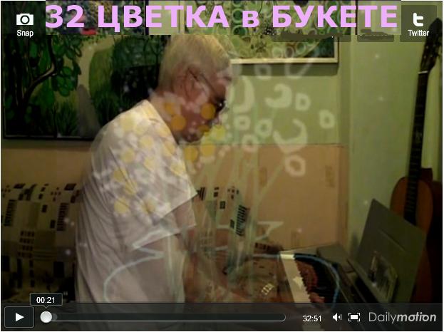 PIANO-32-CVETKA-P-1-TITRI-_ (623x466, 361Kb)