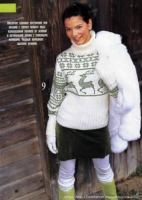 Схема вязания свитера с Чтобы связать свитер с Свитер с норвежским узором.  Узор цветочки.