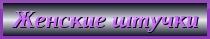 Схемы вязание различных цветов 3937385_button (210x39, 9Kb)