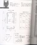 Превью 026 (572x700, 80Kb)
