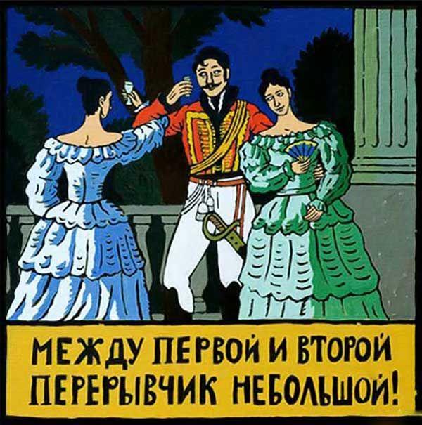 Русская группавуха женатых пар 1 фотография
