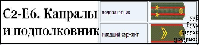 11 (660x149, 24Kb)