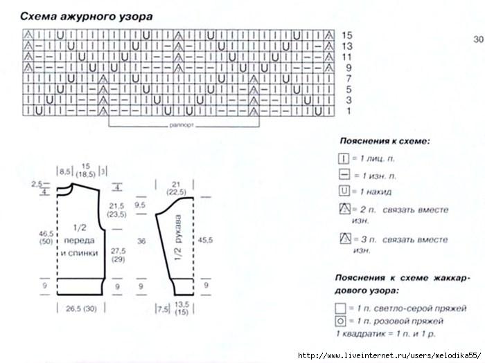 ах1 - копия (700x525, 143Kb)