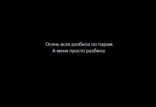 Безымянный (2) (549x378, 16Kb)