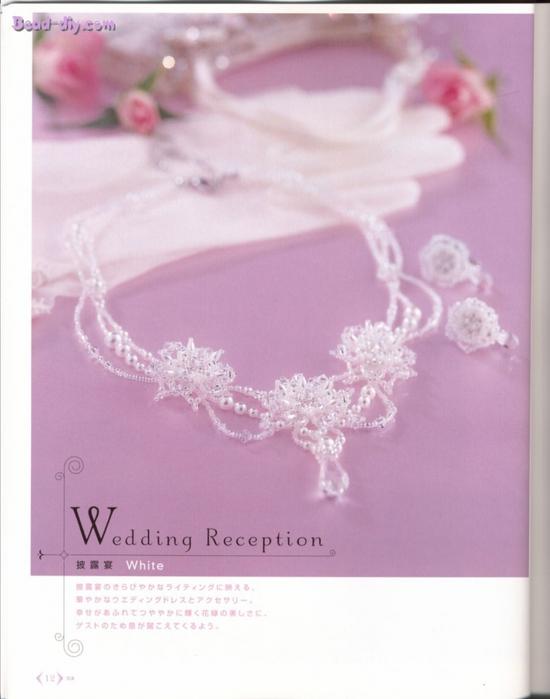 Gallery.ru / Фото #12 - Свадебные украшения - WhiteAngel.
