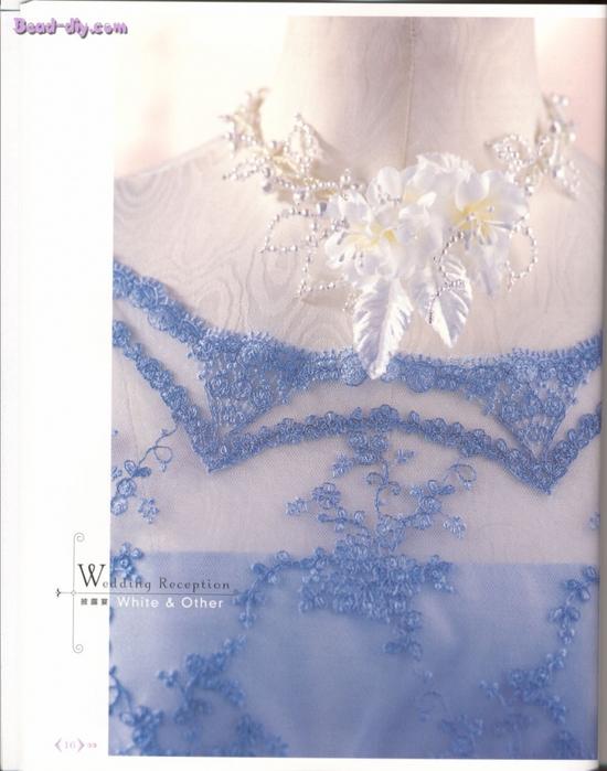 Серьги из бисера схемы плетения