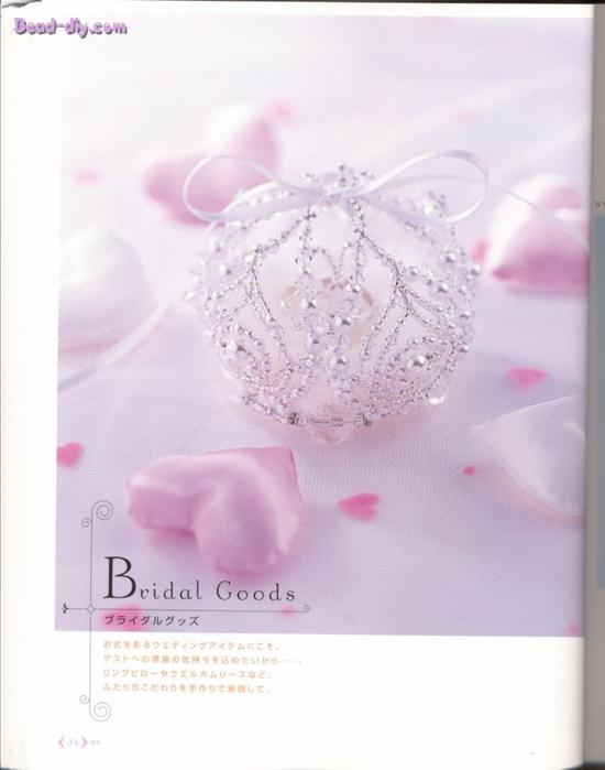 Свадебный (праздничный) декор.  Японское издание.  Нема от восхищения.  Такие тонкие работы украсят любой праздничный...