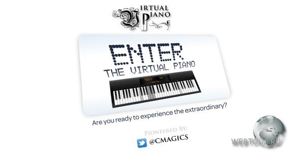 virtual-piano1 (570x298, 46Kb)