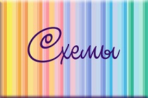 1328350557_shemuy (216x143, 39Kb)
