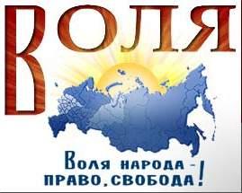 4668146_volya_1_ (269x215, 19Kb)
