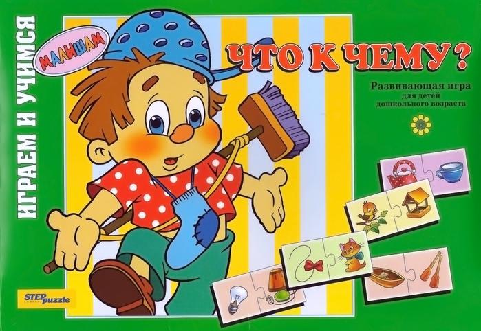 4663906_Korobka (700x482, 277Kb)