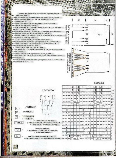 722a2 (470x640, 98Kb)