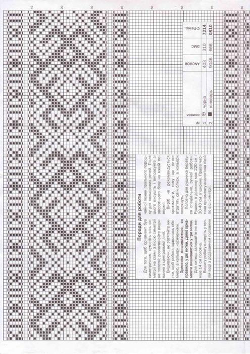 0_2cbf_d2fbe92c_XL (495x700, 155Kb)
