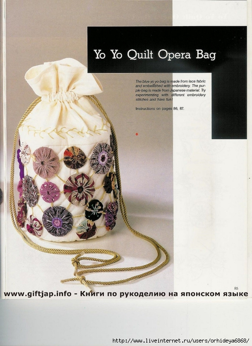 Patchwork bags 076 (509x700, 257Kb)
