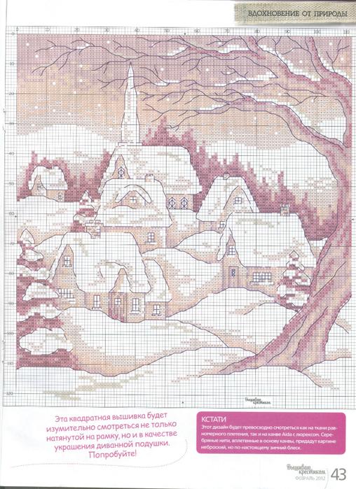 Копия 28 (508x700, 495Kb)