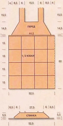 qw72 (261x519, 23Kb)