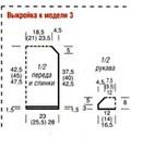 Превью 29.2 (360x379, 24Kb)