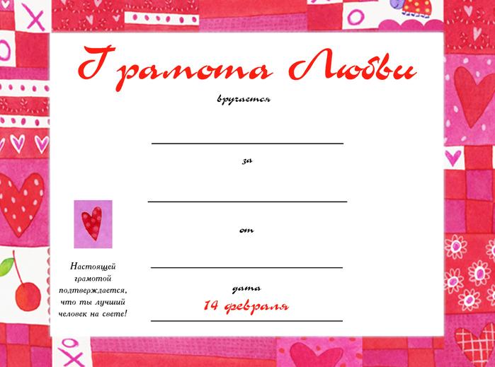 Оригинальные подарки на День Святого Валентина!