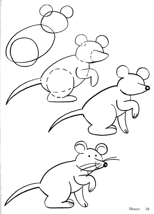 учимся рисовать животных: