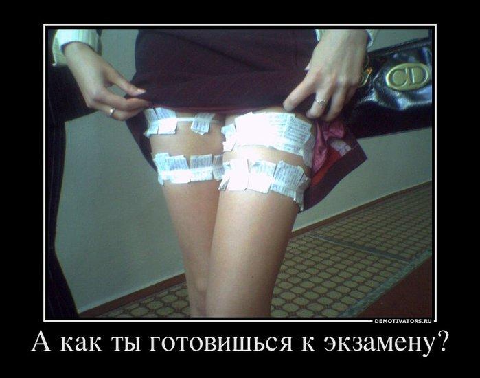 Такие ножки всегда в цене! :)