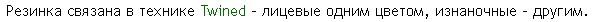 4683827_20120130_212314 (593x22, 5Kb)