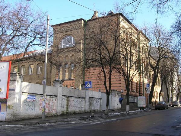 На валу, на Ярославовом Астрея Киевская, туристическая фирма, Киев