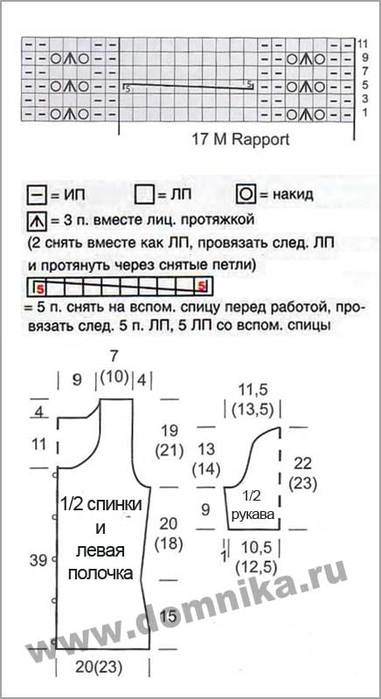 4649855_siniijaket2 (381x700, 39Kb)