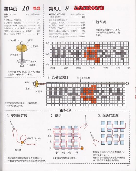 IMG_0085 (557x700, 293Kb)