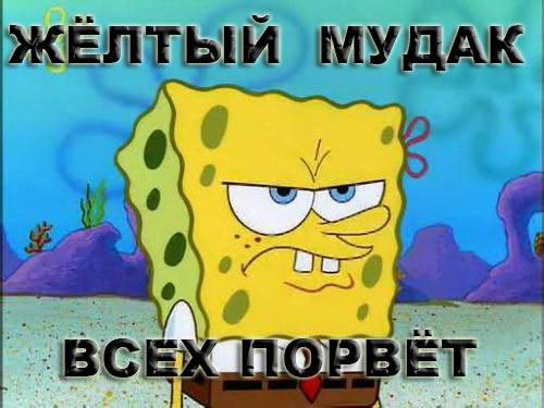 http://img1.liveinternet.ru/images/attach/c/3/83/248/83248737_095.jpg