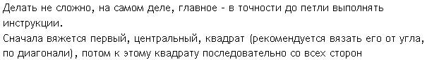 4683827_20120206_203212 (605x86, 20Kb)