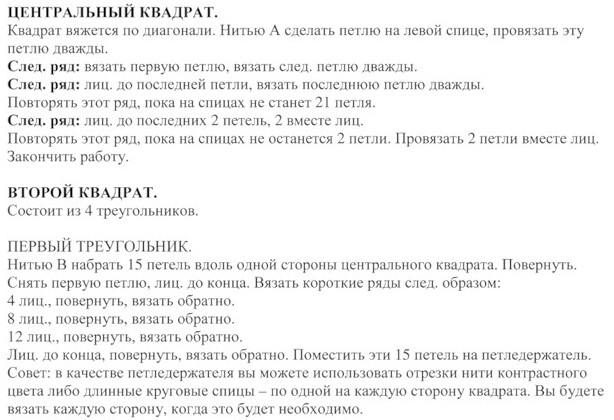 4683827_20120206_104702 (614x420, 69Kb)