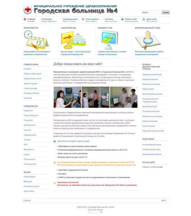 bdsm-znakomstva-rekord-poseshaemosti-foruma