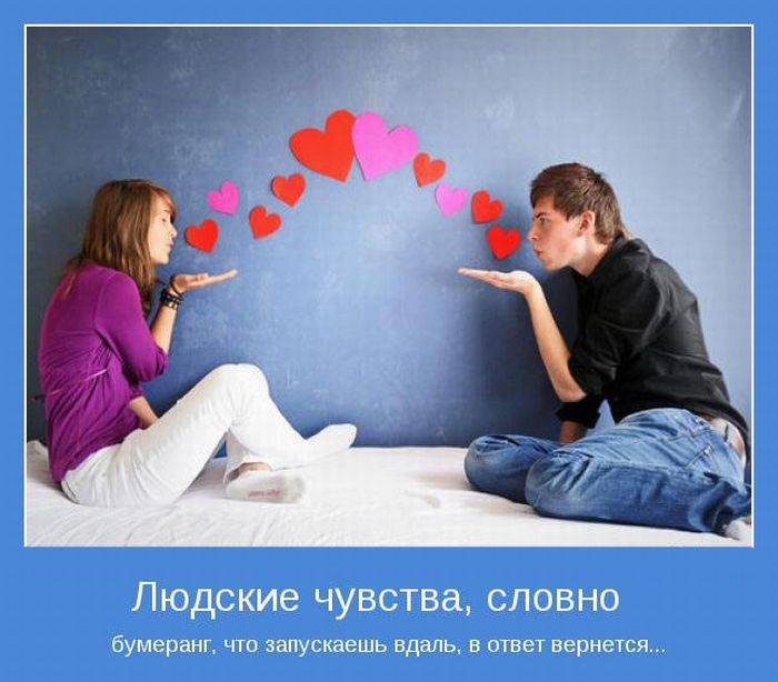 motivatory_14 (700x614, 72Kb)