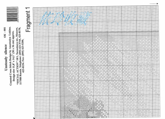 Схема 1 (700x504, 266Kb)