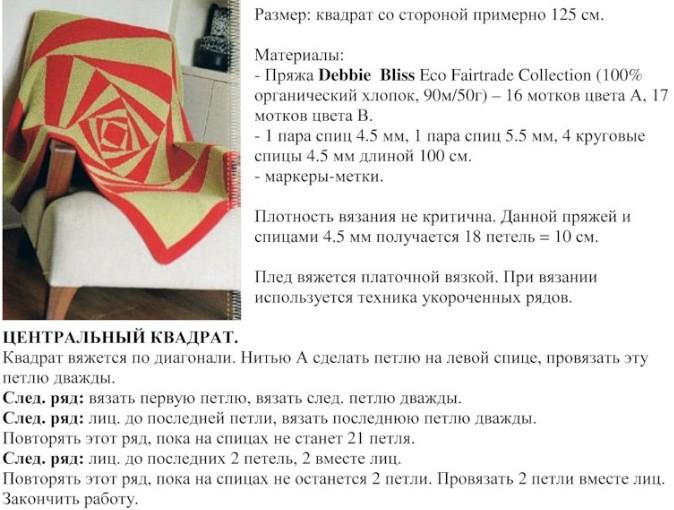 4683827_20120207_122702 (674x510, 93Kb)