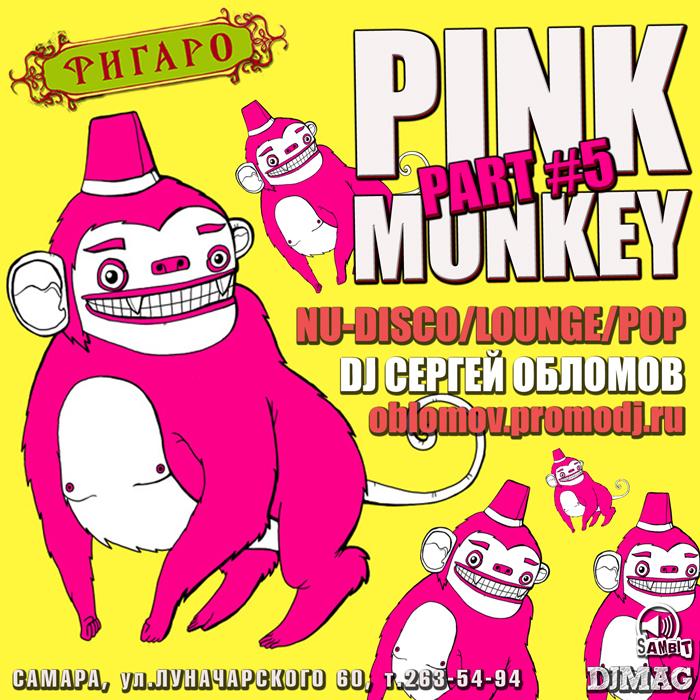 PINK MONKEY #5 @ Таверна Фигаро (700x700, 405Kb)