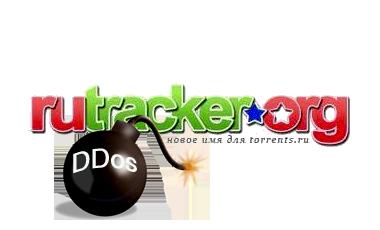 3845571_DDos (380x230, 136Kb)
