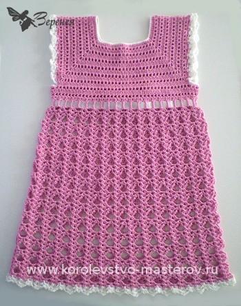 Как связать крючком платье на годик