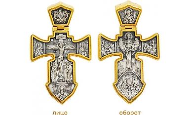 Крест распятие/3881693_krest_anghel_hraniteli (387x233, 52Kb)