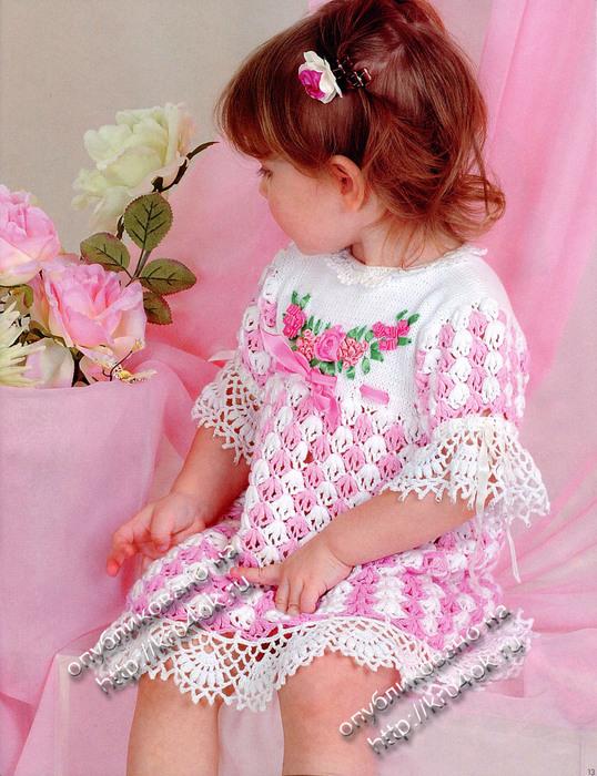 платье (538x700, 169Kb)