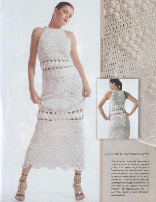 Красивое белое платье крючком 8