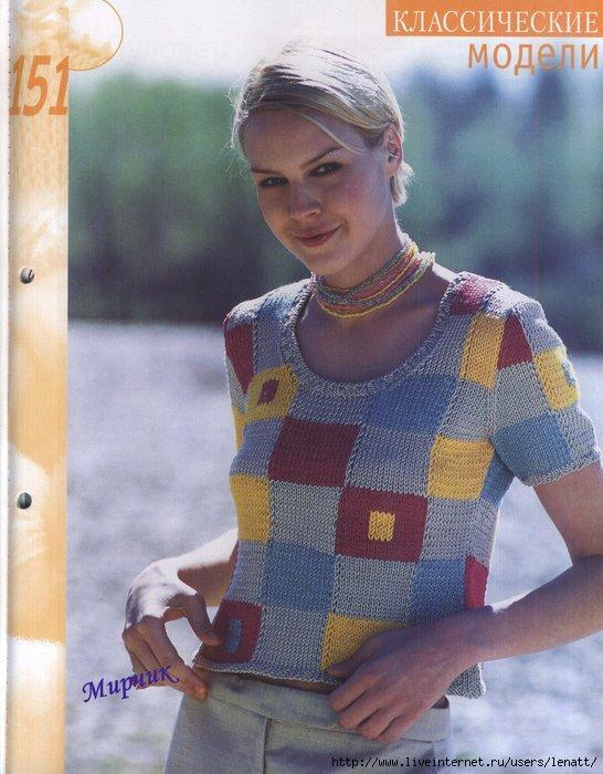 разноцветный пуловер спицами из сабрины