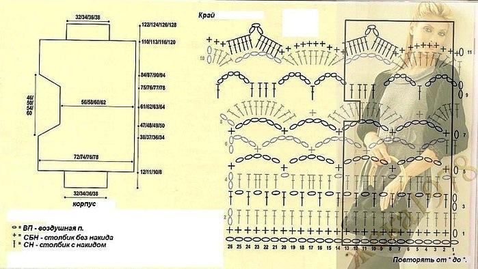 накидка на плечи2 (699x394, 106Kb)